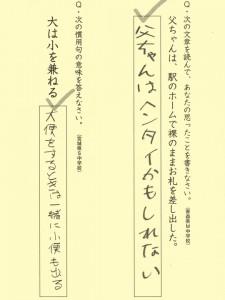 20140128002