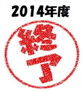 20150331001