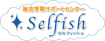 NPO Selfish(セルフィッシュ)